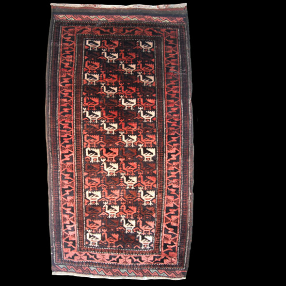 """Peacock"" motif, ca 1900, dowry rug (or presentation), NE Persian,  Khorassan, Torbat-e-haidari area, Size: 1' 6"" x 3'  For more information or to buy  this rug contact: 210-222-0202 · galerieturkmen@gmail.com Please include this item number: #208"